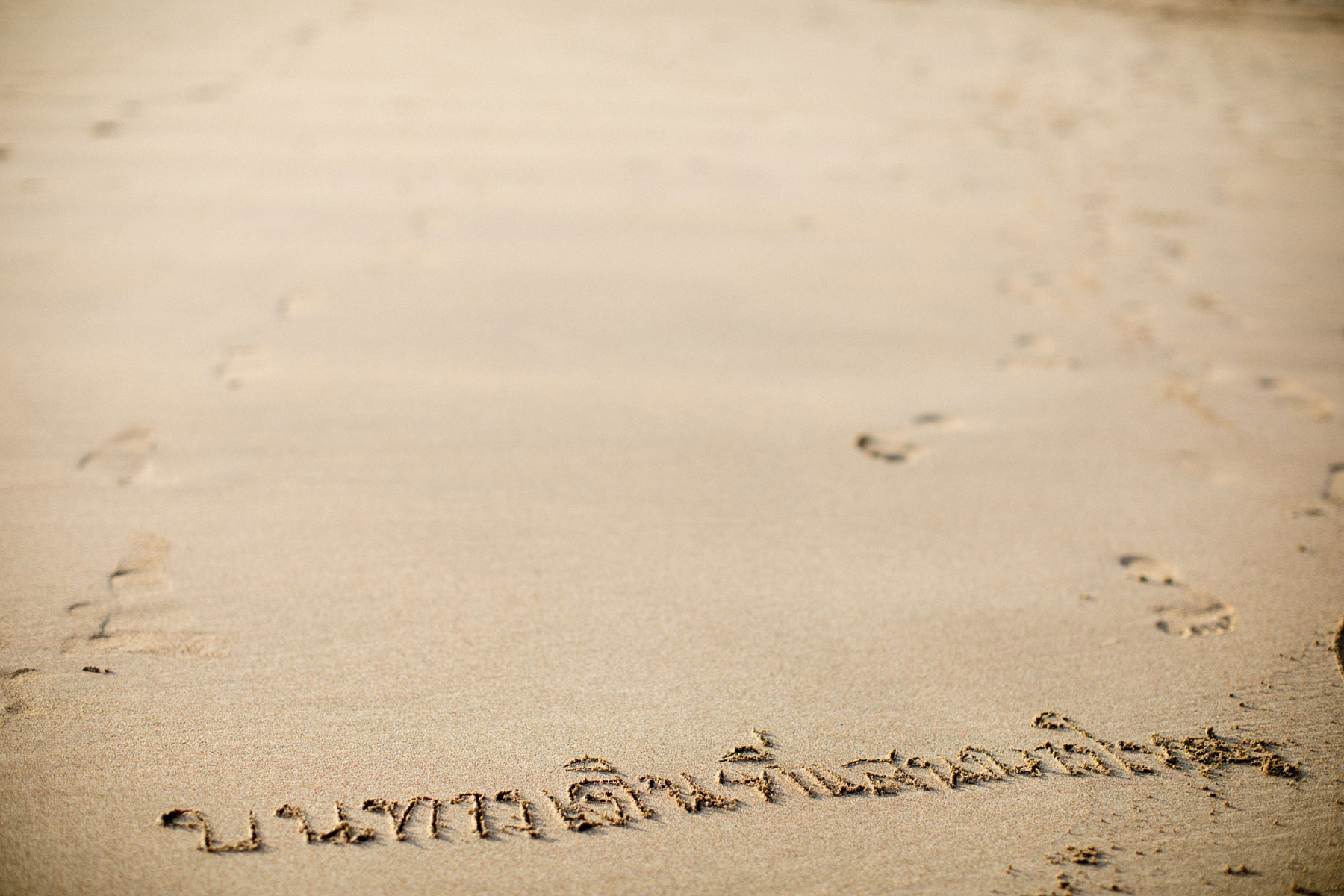 thai-writing-in-the-sand
